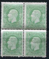 CONGO BELGE COB N°1 ** / * LEOPOLD II DE PROFIL A GAUCHE EN BLOC DE 4 - 1884-1894 Precursori & Leopoldo II