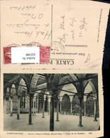 622388,Constantine Ancien Palais D Hady-Ahmed Bey Cour De La Sultane Algeria - Algerien