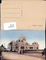 622366,Alger Algier La Medersa Algeria - Algerien