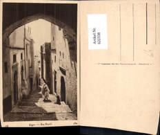 622338,Alger Algier Rue Benali Algeria - Algerien