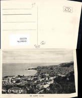 622332,Alger Algier La Baie Algeria - Algerien