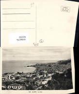 622332,Alger Algier La Baie Algeria - Ohne Zuordnung
