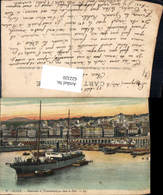 622320,Alger Algier Panorama Et Transatlantique Dans Le Port Schiff Dampfer Algeria - Ohne Zuordnung