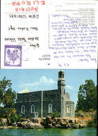 622257,Tabgha Sanfuario Del Primato Gedächtniskirche Galiläa Israel - Israel
