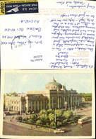622250,Odessa Railway Square Bahnhofsplatz Bahnhof Ukraine - Ansichtskarten