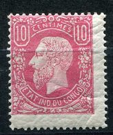 CONGO BELGE COB N°2 * LEOPOLD II DE PROFIL A GAUCHE - 1884-1894 Vorläufer & Leopold II.