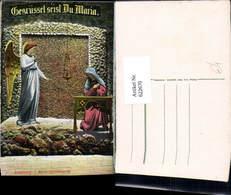 622670,Arenberg Maria Verkündigung Engel Maria Religion - Christentum