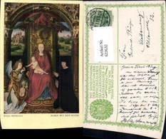 622632,Künstler Ak Hans Memling Maria M. D. Kinde Religion - Christentum