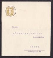 Switzerland: Stationery Wrapper, 1900s (damaged: Fold) - Brieven En Documenten