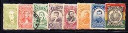 APR1821 - BOLIVIA 1897 , Serie Yvert N. 46/53  Mista Senza Gomma/usata - Bolivia
