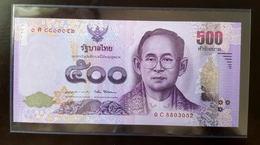 Thailand Banknote 500 Baht Series 16 P#124 SIGN#87 Beginning Prefix 0Cค UNC - Thailand