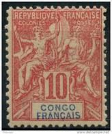Congo (1900) N 42 * (charniere) - Non Classés