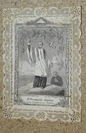 Image Pieuse Ancienne -  Dentelle Canivet - St François Xavier - Religion & Esotérisme