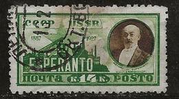 Russie 1927 N°Y.T. ;  382 (sans Fil.) Obl. - Oblitérés