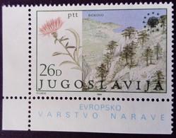 Yougoslavie Yougoslavia Jugoslavija 1984 Fleur Flower Parc Park Yvert 1933 ** MNH - Ungebraucht