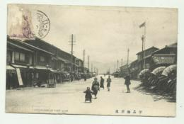 GIAPPONE - KAIGAN-DORI AT PORT LUNA - FP - Hiroshima