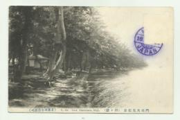 DAIR - MATSUBARA, MOJI - FP - Osaka