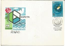 URSS FDC EXPO 74 PEZ FISH FAUNA - Peces