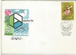 URSS FDC EXPO 74 FAUNA MAMIFERO CIERVO - Peces