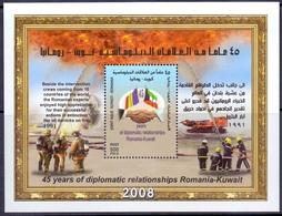 2008 Kuwait Diplomatic Relationship Between Kuwait And Romania 1 Souvenir Sheets MNH - Kuwait
