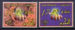 2008 Kuwait 17 Anniversary Of The Liberation Liberation Day Complete Set 2 Values MNH - Kuwait