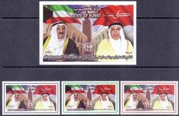 2009 Kuwait 48 National Day Complete Set 3 Values+1 Souvenir Sheets MNH - Kuwait