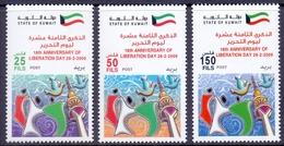 2009 Kuwait Anniversary Of The Liberation Liberation Day Complete Set 3 Values MNH - Kuwait
