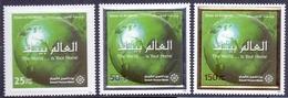 2009 Kuwait Finance House Weltkugel Globe Complete Set 3 Values MNH - Kuwait