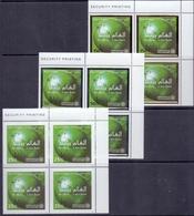 2009 Kuwait Finance House Weltkugel  Globe  Complete Set 3 Values (Block Of 4 Corner) MNH - Kuwait