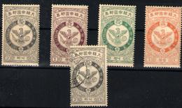 Corea Nº 35/8 Y 35. Año Nº 1903 - Corée Du Sud