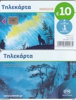 GREECE - Painting/The Calll Of The Wolf(10 Euro), Tirage 20000, 01/17, Used - Greece