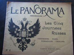 """1896 - """"Le Panorama"""" - Les 5 Journées Russes (Cherbourg-Paris-Versailles-Chalons) - 19 Scan - Periódicos"""