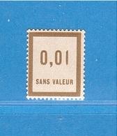 FRANCE FICTIF  : N° F23 NEUF SANS CHARNIERE (Semeuse) - Fictifs
