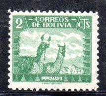 APR1837 - BOLIVIA 1939 ,  Yvert N. 222  Gomma Integra  *** MNH  (2380A) Lama - Bolivia