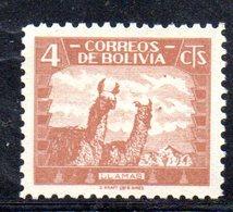 APR1838 - BOLIVIA 1939 ,  Yvert N. 223  Gomma Integra  *** MNH  (2380A) Lama - Bolivia