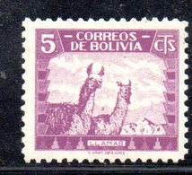 APR1839 - BOLIVIA 1939 ,  Yvert N. 224  Gomma Integra  *** MNH  (2380A) Lama - Bolivia