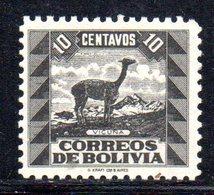 APR1840 - BOLIVIA 1939 ,  Yvert N. 225  Gomma Integra  *** MNH  (2380A) Lama - Bolivia