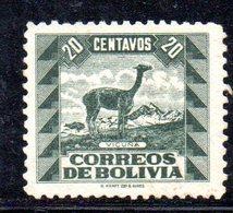 APR1841 - BOLIVIA 1939 ,  Yvert N. 225  Senza Gomma   (2380A) Lama - Bolivia