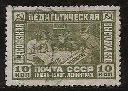 Russie 1930 N°Y.T. ;  454 Obl. - Oblitérés
