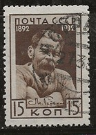 Russie 1932-1933 N°Y.T. ;  460 Obl. - 1923-1991 USSR
