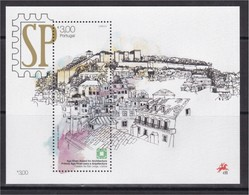 Portugal 2013 Prémio Prix Aga Khan Arquitectura Architecture Castelo São Jorge Lisboa Bloco Papier De Soie Silk Paper - Castillos