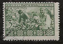 Russie 1933 N°Y.T. ;  478 Obl. - 1923-1991 USSR