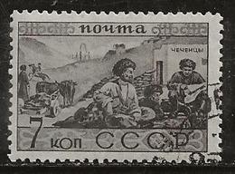 Russie 1933 N°Y.T. ;  482 Obl. - 1923-1991 USSR