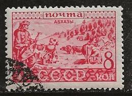 Russie 1933 N°Y.T. ;  483 Obl. - 1923-1991 USSR