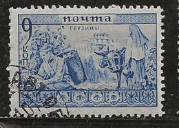 Russie 1933 N°Y.T. ;  484 Obl. - 1923-1991 USSR