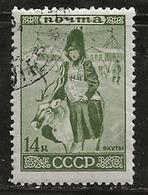 Russie 1933 N°Y.T. ;  486 Obl. - 1923-1991 USSR