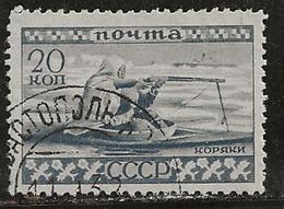 Russie 1933 N°Y.T. ;  487 Obl. - 1923-1991 USSR
