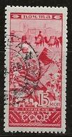 Russie 1933 N°Y.T. ;  493 Obl. - 1923-1991 USSR