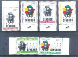 G1- Comoros Comores 2006 Birth Centenary Of Leopold Sedar Senghor Sengor Senegal. - Comoros