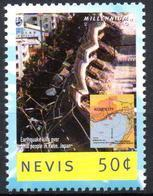 NEVIS - 1v Mint MNH** - Earthquake Kobe Japan Disaster Disasters Geology Earthquakes Séismes Temblores Erdbeben - Nature